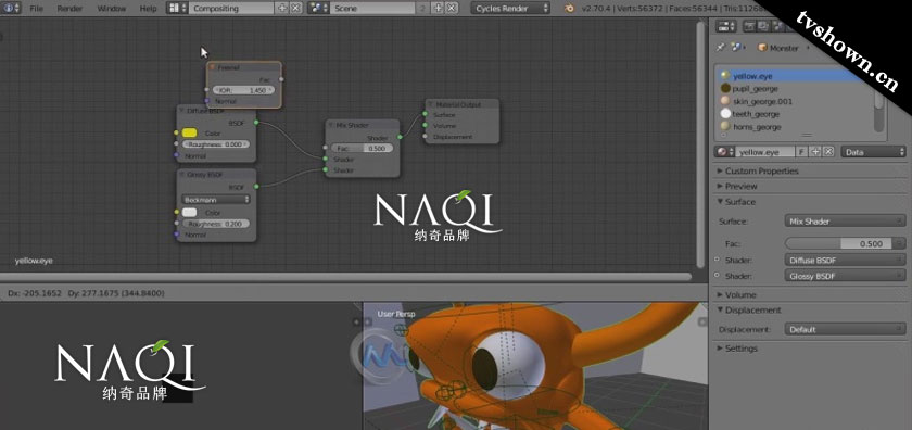 CGCookie-Compositing-a-3D-Monster-into-a-Live-Action-Scene02