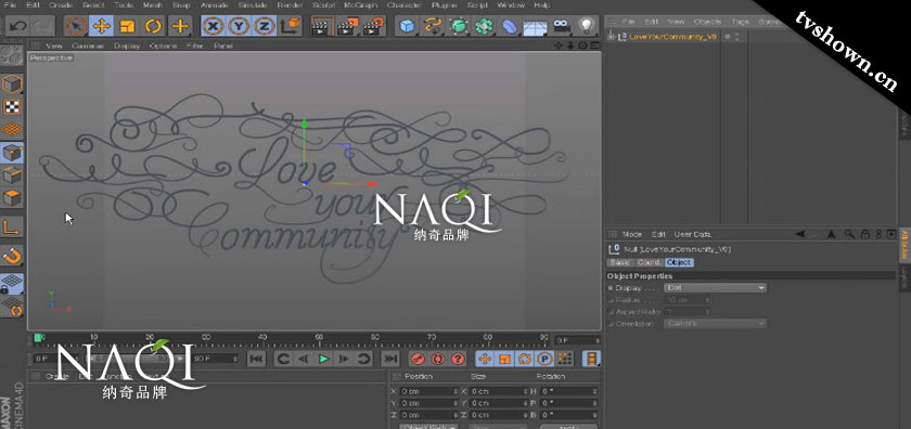 Digital-Tutors---Compositing-3D-Text-and-Live-Action-with-CINEWARE-in-After-Effects-and-CINEMA-4D02