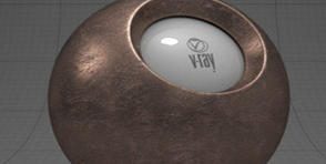 V-Ray Material 2.6.3 For 3dsMax2014